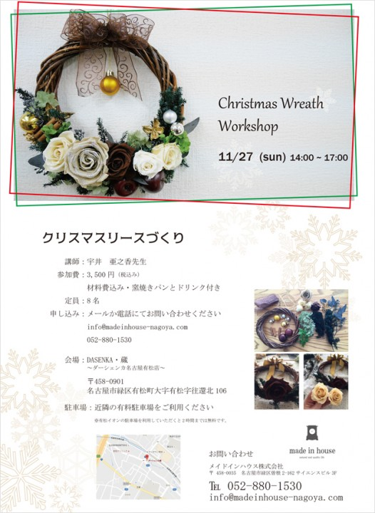 2016_11_27christmas